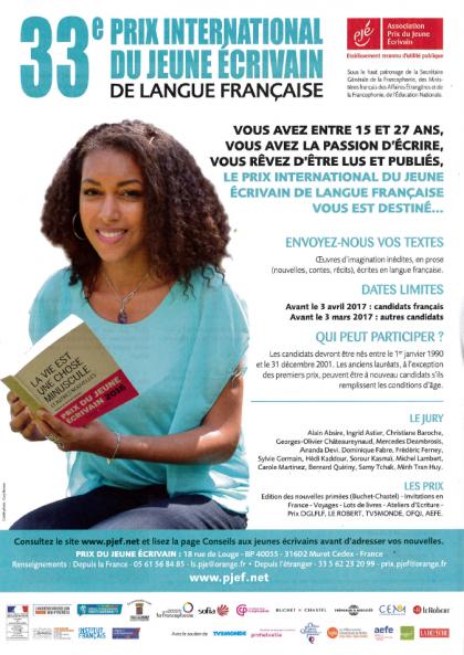 Prix du jeune écrivain de langue française page 1